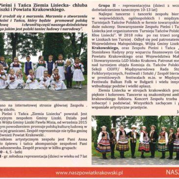 Zespół Pieśni i Tańca Ziemia Lisiecka – chluba Gminy Liszki i Powiatu Krakowskiego